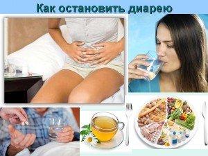 ponosantibiotiki11