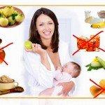 Рацион кормящей матери: список запрещенных и разрешенных продуктов