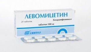 allergicheskaja-reakcija-na-preparat-levomicetin_1