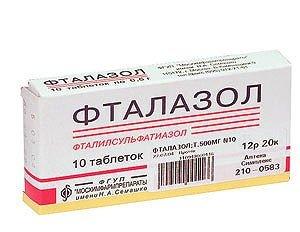 ftalazol