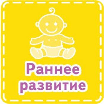 Развитие малышей: потешки и стишки для самых маленьких