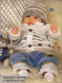 Вяжем жакет и шапочку для малыша.(схемы вязания детям до года)