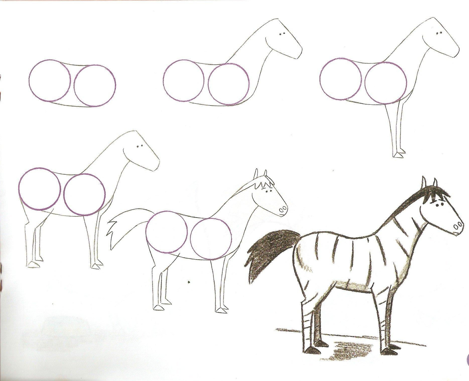 Уроки рисования.Как нарисовать зебру