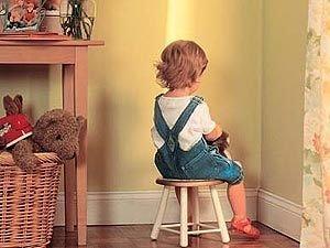 Можно ли наказывать ребенка и нужно ли .