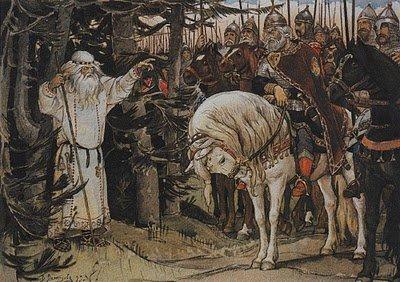 Песнь о вещем Олеге Пушкин